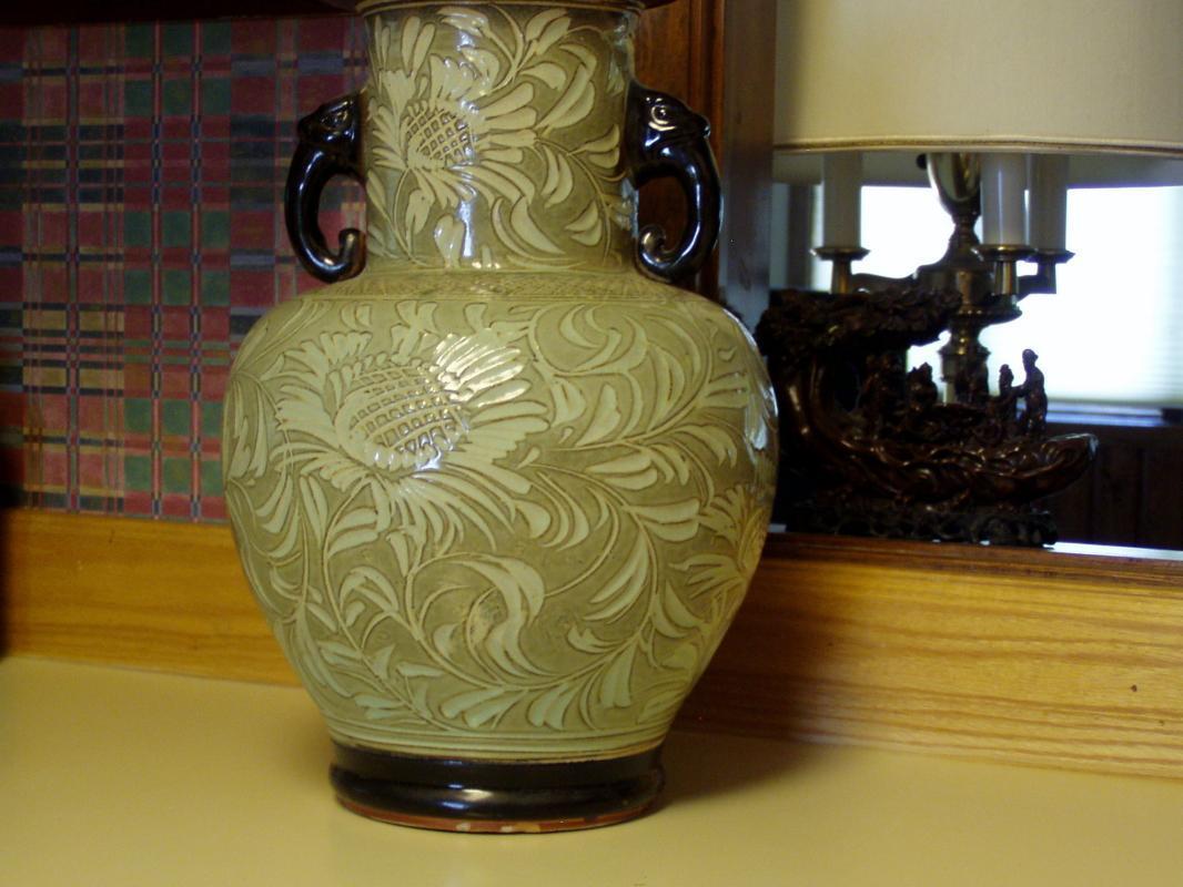 Japanese Celadon Glazed Carved Vase