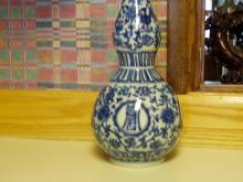 Lovely Chinese Blue White Double Gourd Vase
