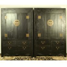Antique Chinese Furniture Pair of 52