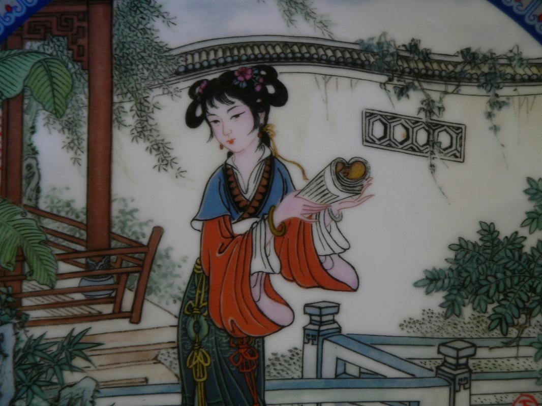 Imperial Jingdezhen Porcelain Plate #12