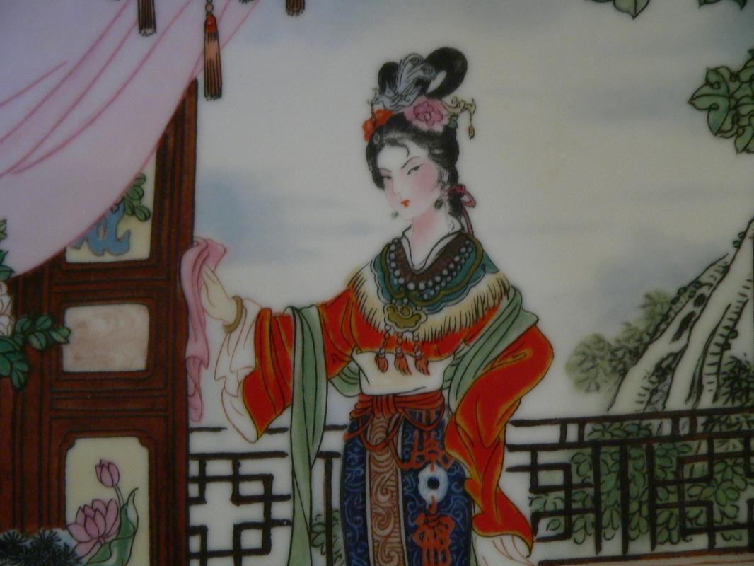 Imperial Jingdezhen Porcelain Plate #2