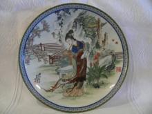 Imperial Jingdezhen Porcelain Plate #7