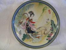 Imperial Jingdezhen Porcelain Plate #1