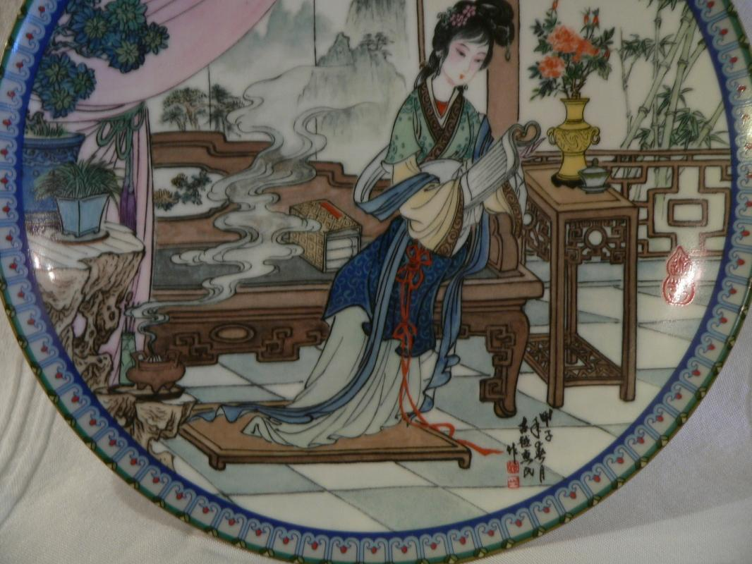 Imperial Jingdezhen Porcelain Plate #6