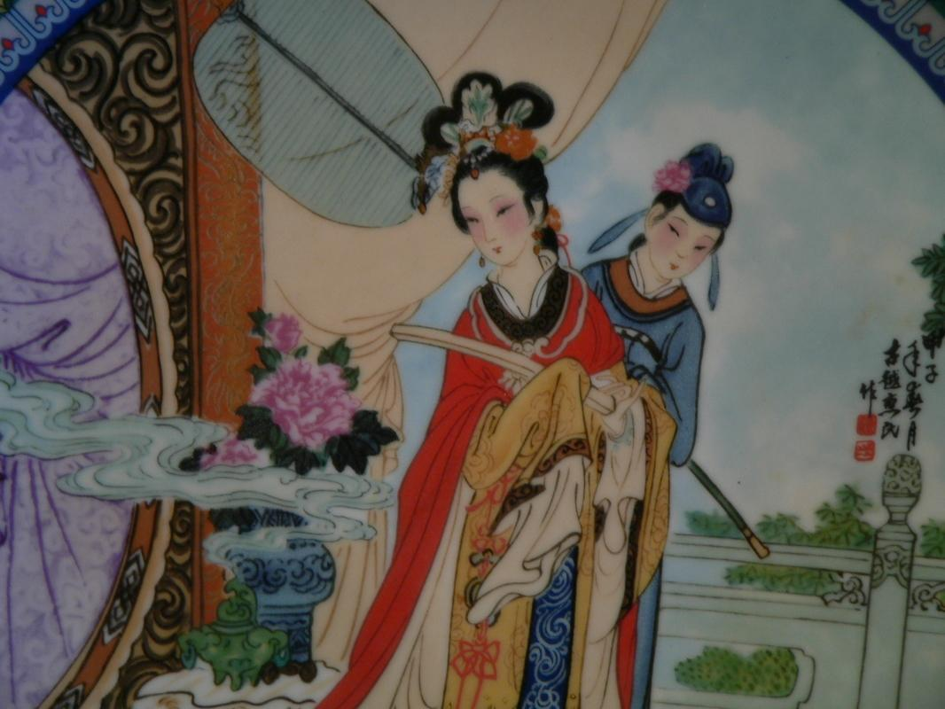 Imperial Jingdezhen Porcelain Plate #3
