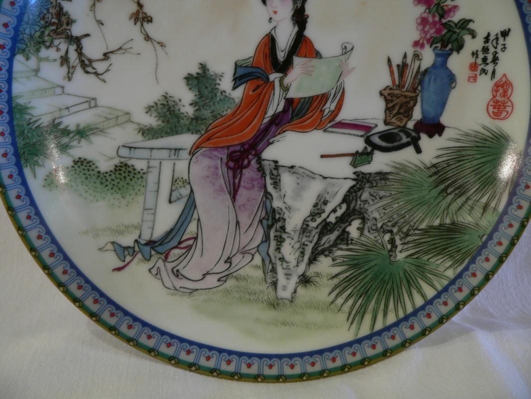 Imperial Jingdezhen Porcelain Plate #11