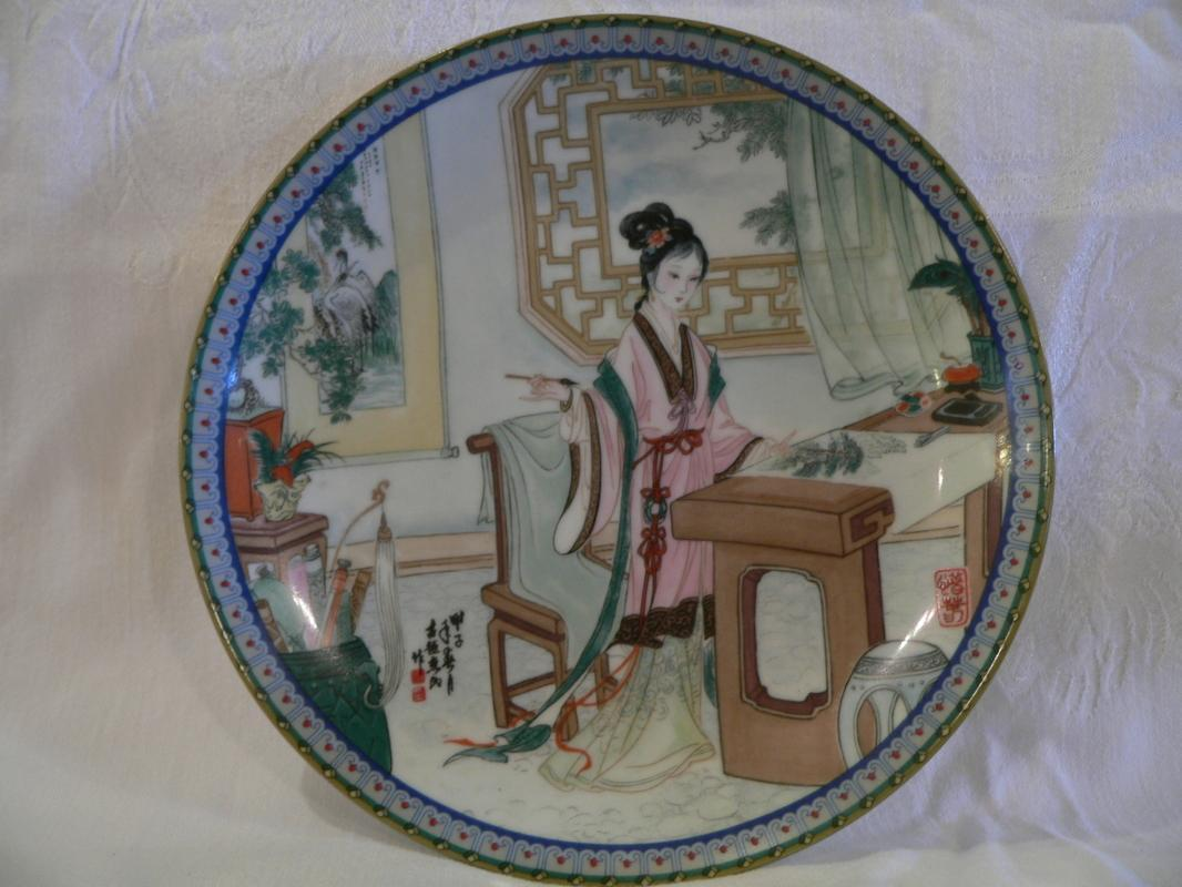 Imperial Jingdezhen Porcelain Plate #4