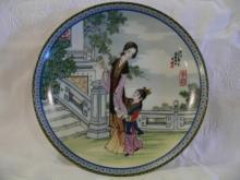 Imperial Jingdezhen Porcelain Plate #8