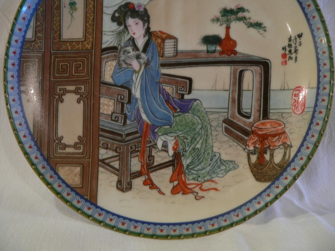 Imperial Jingdezhen Porcelain Plate #9