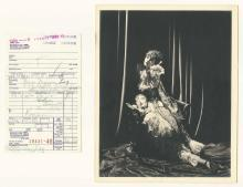 VINTAGE DECO ERA SULTRY MYRNA LOY SILVER GELATIN PHOTOGRAPH WITH SIGNED/AUTOGRAPHED RECEIPT