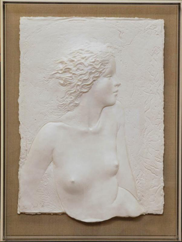 Frank Gallo Cast Paper Sculpture 'Innocence' Sg'd Ltd Framed