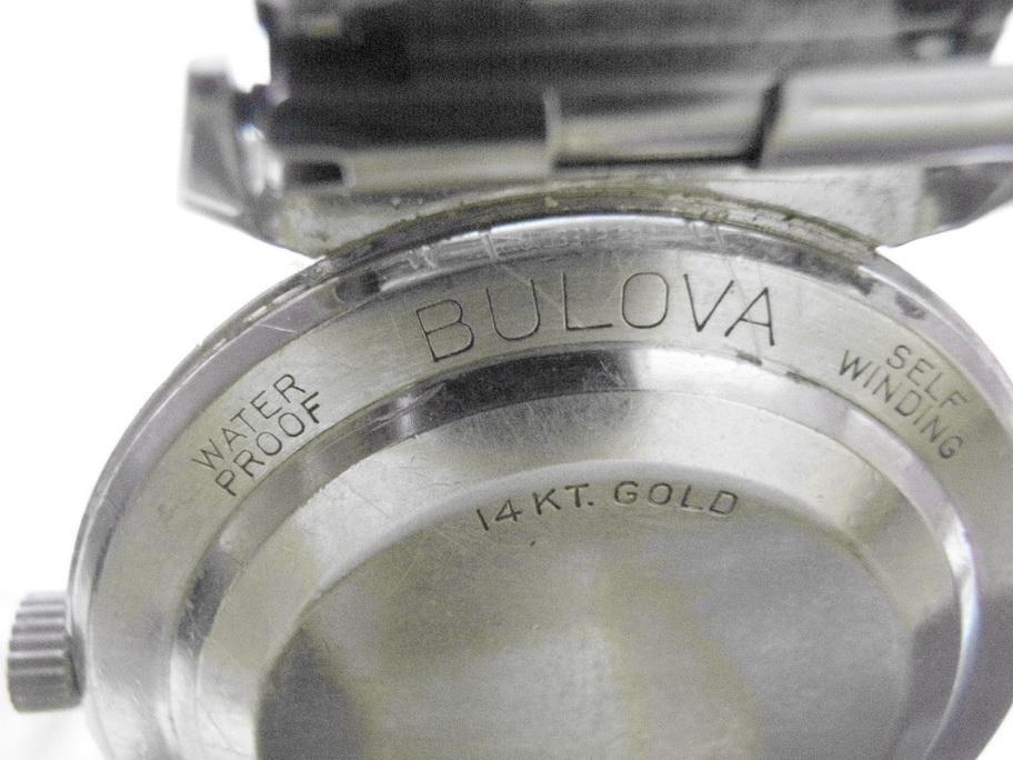 Vintage Bulova Watch Solid 14kt White Gold and Diamonds, 30 Jewel Automatic Shock Resistent