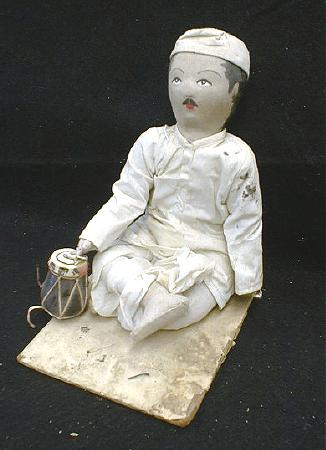 Old Middle East Indian Cloth Character Doll