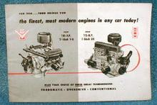 1954 FORD Engines Sales Brochure