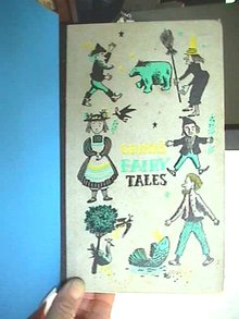 Grimm's Fairy Tales Book, 1954