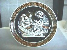 Greek/Greece Decorator Plate,Sgnd,Beautiful