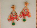 Noel Christmas Earrings,Vintage,Unique!