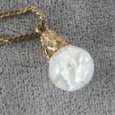 Vintage Floating Opals Necklace Pendant Gorgeous