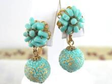 Blue Cluster Earrings Glass Textured Bead Vintage