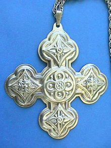 REED & BARTON 1971 Sterling Cross Christmas Ornament w/Chain L.E.