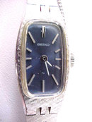 Seiko 17 Jewel Rectangular Wrist Watch Silver Tone Safety WU