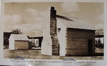 McGuffey Birthplace Dearborn Mi Postcard