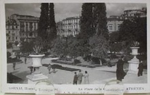 La Place de la Constitution Athenes PC