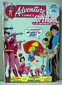 DC Supergirl Comic, Vol 38, # 417 March 1972