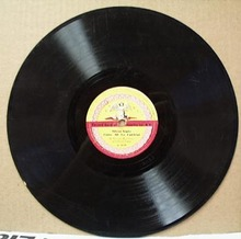 Record Guild 78 rpm Silent Night, Come all Ye Faithful