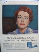 Lustre Crme Joan Crawford Ad 1952