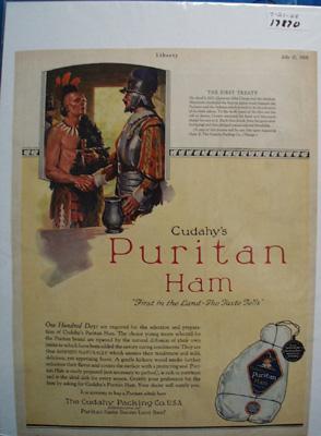 Cudahy Ham & First Treaty Ad 1928