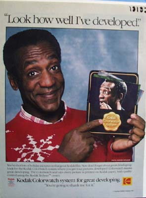 Kodak Bill Cosby colorwatch developing Ad 1998