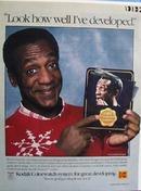 Kodak Bill Cosby colorwatch developing Ad 1998
