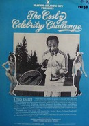 Playboy the Cosby celebrity challenge Ad 1981
