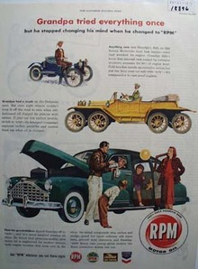 RPM Delo theres no going back Ad 1947