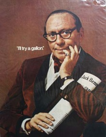 Texaco Sky-Chief gasoline Jack Benny Ad 1968.