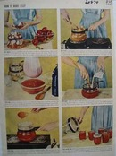 How To Make Jelly Ad 1943
