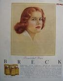 Breck Shampoo Three Different Ad 1952