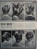 Dog Day Hair Dos Ad   1943