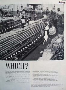 Which Advertising Ad 1958