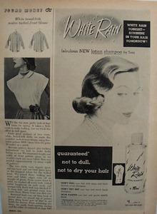 White Rain Shampoo Tonight Sunshine Tomorrow Ad 1952