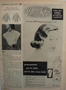 White Rain Shampoo Tonight Sunshine Tomorrow Ad 1952