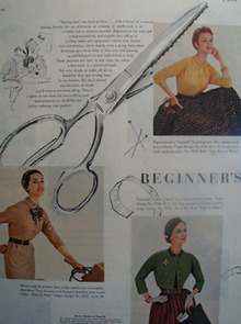 Beginners Luck Sewing Ad 1953