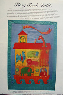Story Book Quilts by Theresa Capuana Article 1964