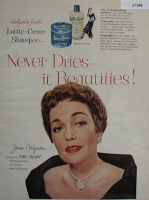 Lustre Creme And Jane Wyman Ad 1955