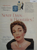 Lustre Creme And Jane Wyman Ad 1955