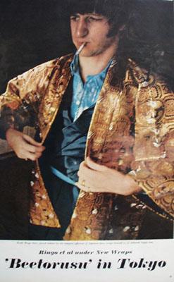 Ringo Starr Color Photo 1966
