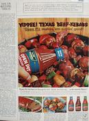 Open Pit BBQ Sauce Texas Beef Kebabs Ad 1965