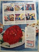 Jell O Cherry Flavor Gelatin Dessert 1938 Ad