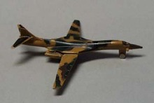 Metal realistic airplane B1 Bomber